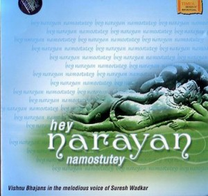 HEY NARAYAN COVER